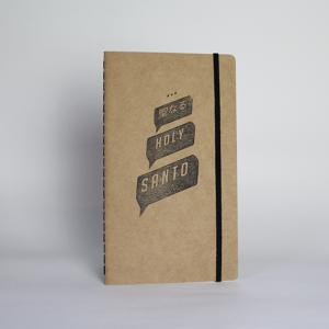 Caderno Feito à Mão |  G  | 21 x 12